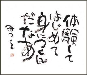 第230回 #TOEIC Listening & Reading 公開テスト感想(速報)