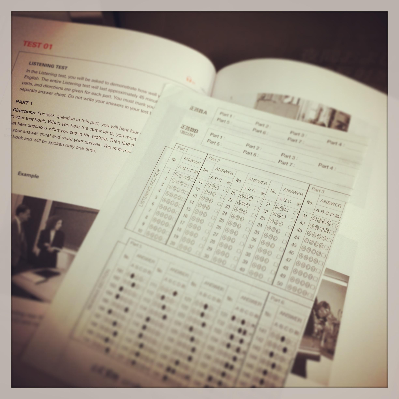 第233回 #TOEIC Listening & Reading 公開テスト感想(速報)