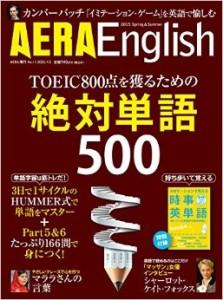 AERAEnglish_2015_S&S