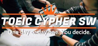 オンラインとオフラインを駆使してスピーキング力とライティング力を身につける「TOEIC CYPHER SW」始動!