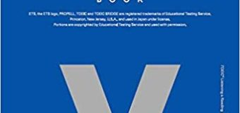公式が出した単語帳を徹底レビュー!『TOEIC Listening & Reading 公式ボキャブラリーブック』